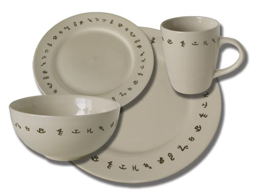 16 Pcs Western Stoneware Dinnerware Dishes Brands View Images